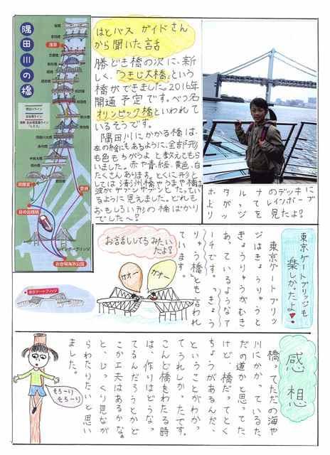 http://yada-k.nk-tech.jp/info/uploads/2020/04/20150413184029295_0002.jpg